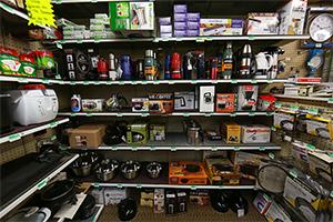appliances_300_008
